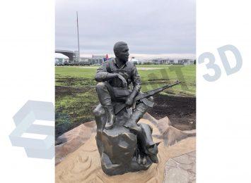 Скульптура Афганца В Парке Патриот 1